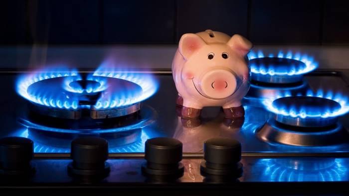 Gas metano in casa tutti i consigli per sicurezza e - Bombole metano per casa ...