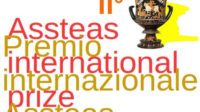 i edizione del premio internazionale assteas