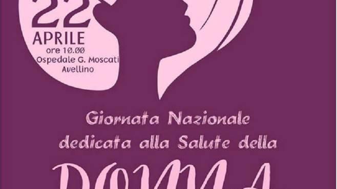 Nuovo sito del Governo dedicato alla salute delle donne
